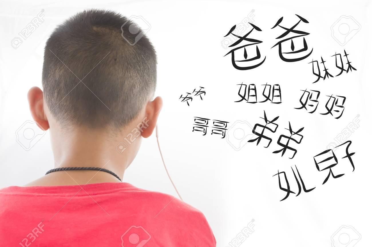Chữ Hán