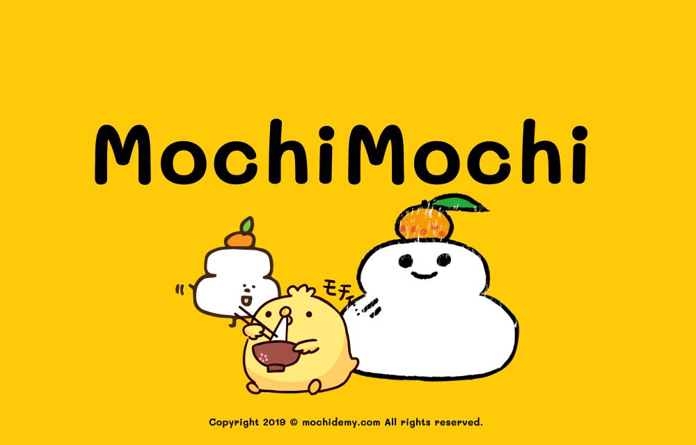 mochimochi-