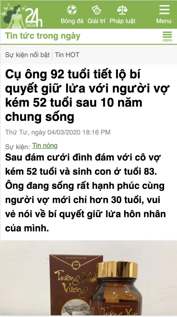Trường Xuân Vương đánh giá từ báo chí