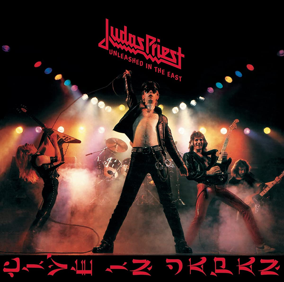 Unleashed in the East by Judas Priest
