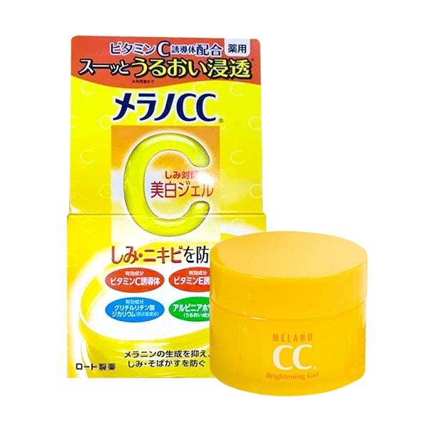 gel-duong-da-melano-cc-brightening-gel-review-thanh-phan-gia-cong-dung