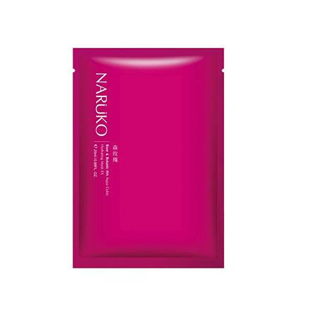 mat-na-naruko-rose-botanic-ha-aqua-cubic-hydrating-mask-e-review-thanh-phan-gia-cong-dung