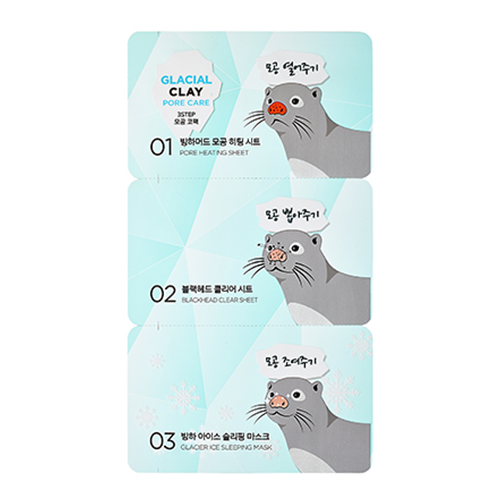mieng-lot-mun-mui-aratium-glacial-clay-3-step-pore-care-nose-patch-review-thanh-phan-gia-cong-dung
