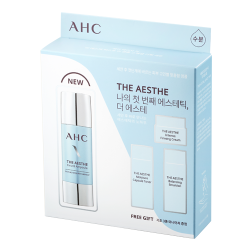 the-aesthe-first-b-ampoule-set-review-thanh-phan-gia-cong-dung