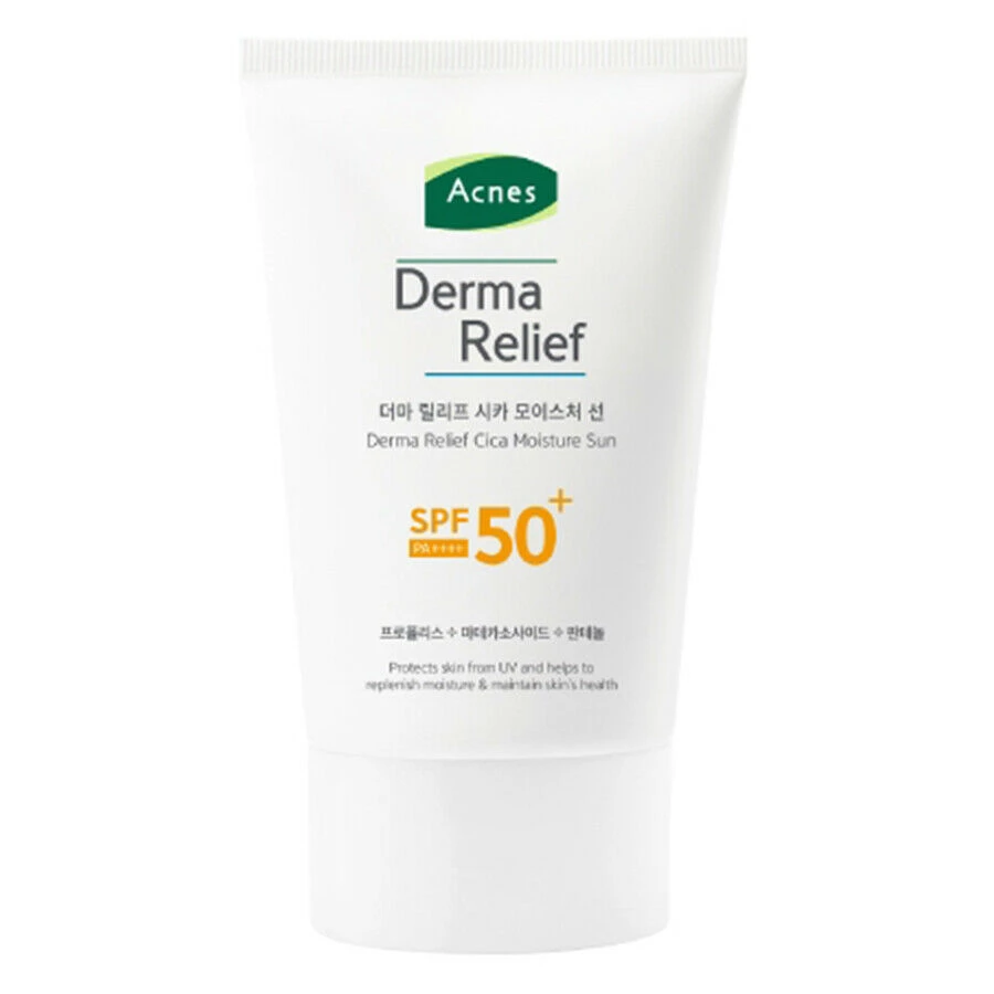 kem-chong-nang-acnes-derma-relief-cica-moisture-sun-spf50-pa-review-thanh-phan-gia-cong-dung