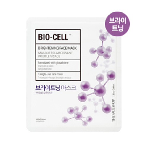 bio-cell-brightening-mask-glutathione-review-thanh-phan-gia-cong-dung-95