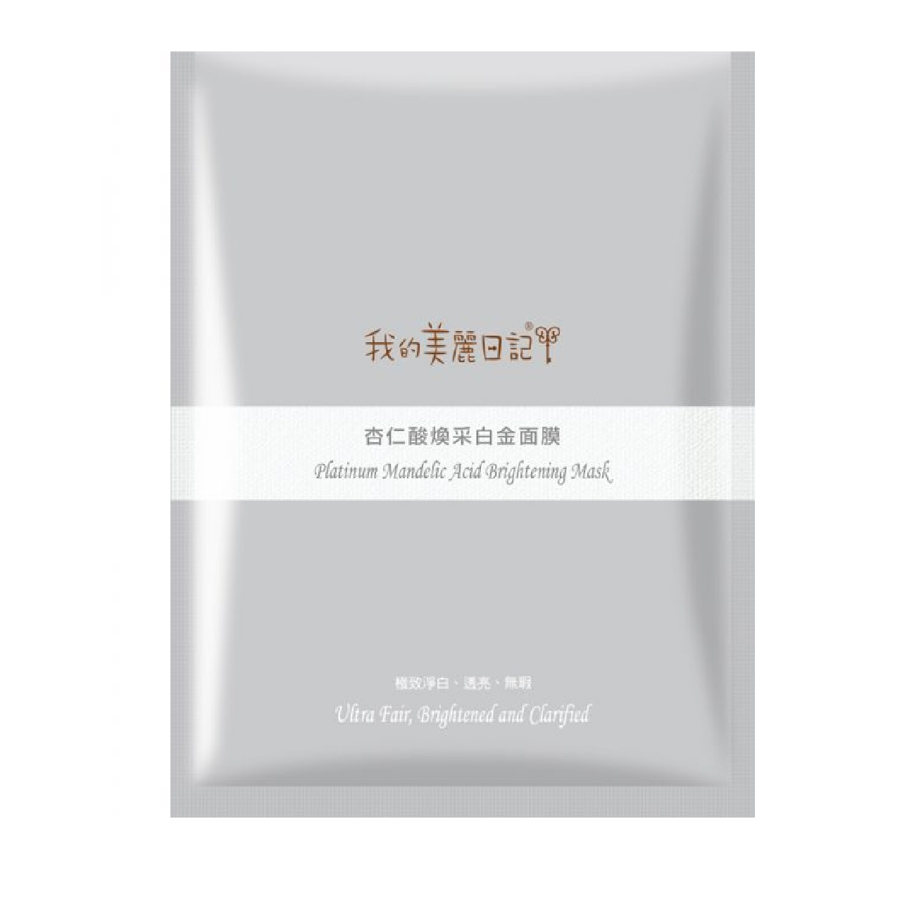 mat-na-my-beauty-diary-platinum-mandelic-acid-brightening-mask-review-thanh-phan-gia-cong-dung-40