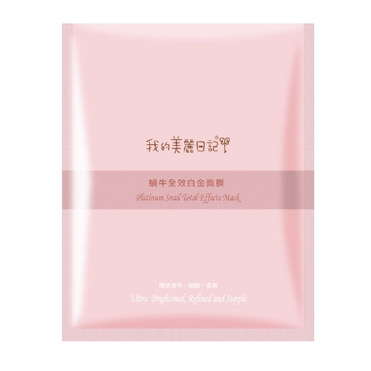 mat-na-my-beauty-diary-platinum-snail-total-effects-mask-review-thanh-phan-gia-cong-dung-28
