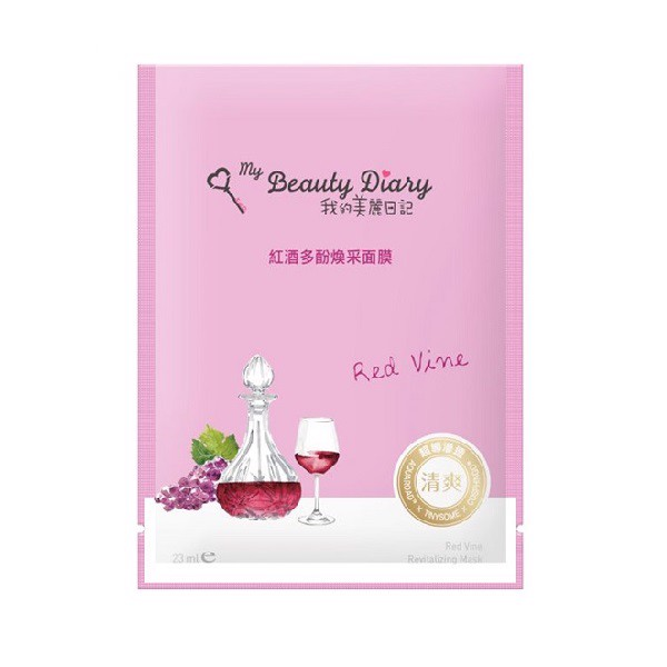 mat-na-my-beauty-diary-red-vine-revitalizing-mask-review-thanh-phan-gia-cong-dung-18