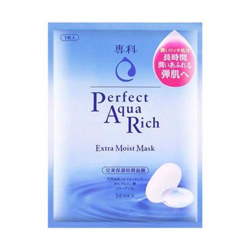 mat-na-senka-perfect-aqua-rich-etra-moist-mask-review-thanh-phan-gia-cong-dung-8