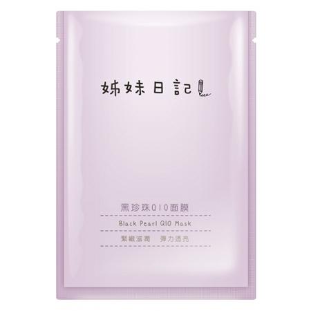 mat-na-sister-diary-black-pearl-q10-mask-review-thanh-phan-gia-cong-dung-58