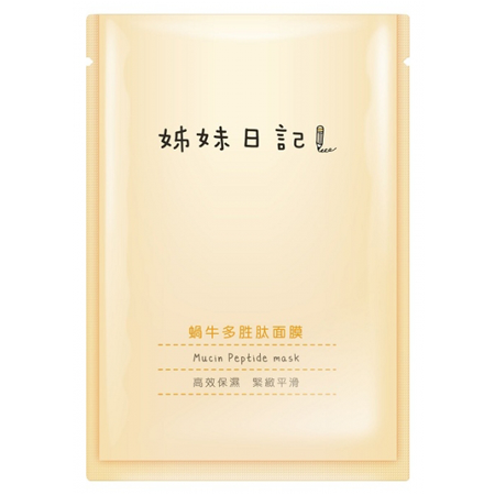 mat-na-sister-diary-mucin-peptide-mask-review-thanh-phan-gia-cong-dung-95