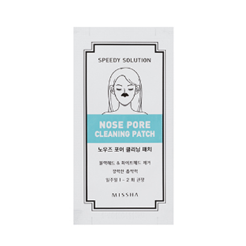 mieng-dan-lot-mun-missha-speedy-solution-nose-pore-cleaning-patch-review-thanh-phan-gia-cong-dung-27