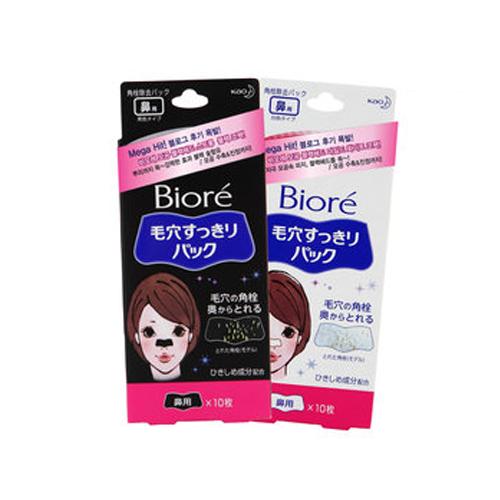 mieng-dan-mui-lot-mun-than-hoat-tinh-biore-pore-pack-black-review-thanh-phan-gia-cong-dung-61