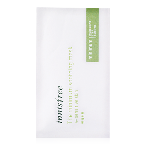 mat-na-innisfree-the-minimum-soothing-mask-review-thanh-phan-gia-cong-dung-74