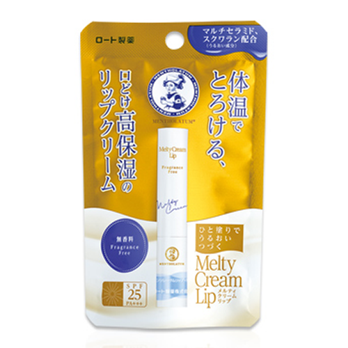 son-duong-moi-mentholatum-melty-cream-lip-fragrance-free-review-thanh-phan-gia-cong-dung
